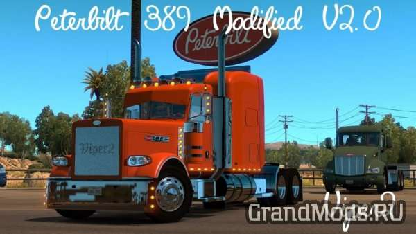 MODIFIED PETERBILT 389 V2.0.8  для ATS
