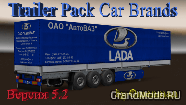 Trailer Pack Car Brands 5.2