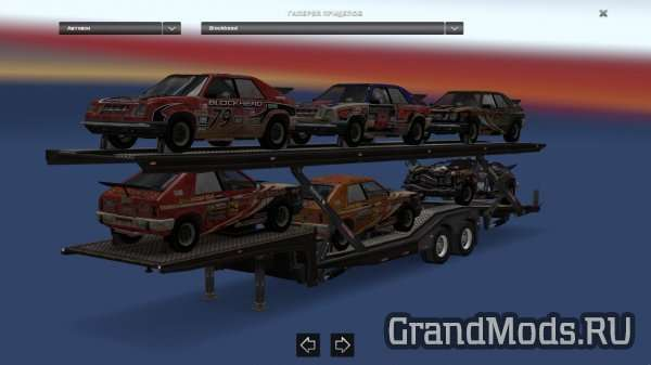Flat Out Car Transporter Cargo Pack
