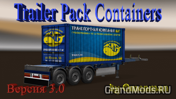 Trailer Pack Containers v 3.0 (for version 1.24)