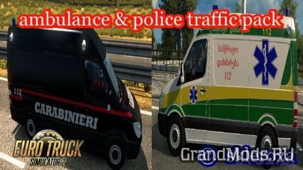 Ambulance & Police Traffic Pack v 1.7