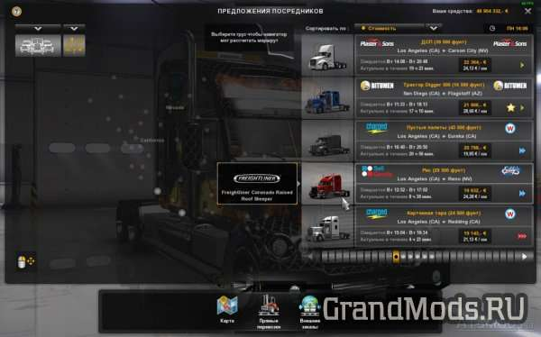 Freightliner Coronado Modernization + Supplement [ATS]