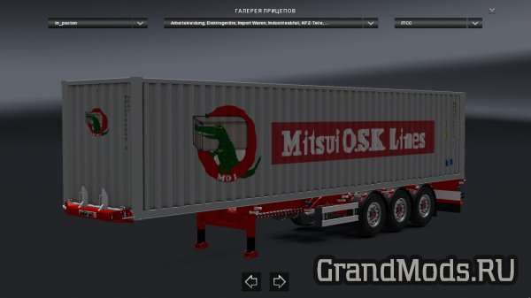 Pacton Flex-XL Container Pack v 2.1  [ETS2]