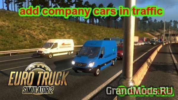 Company Cars in Traffic v 0.7 [ETS2]