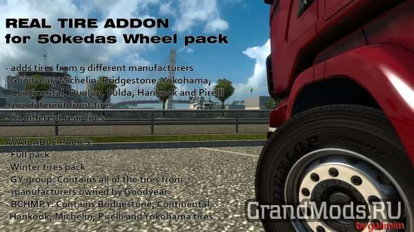 REAL TIRES ADDON V5.6 [ETS2]