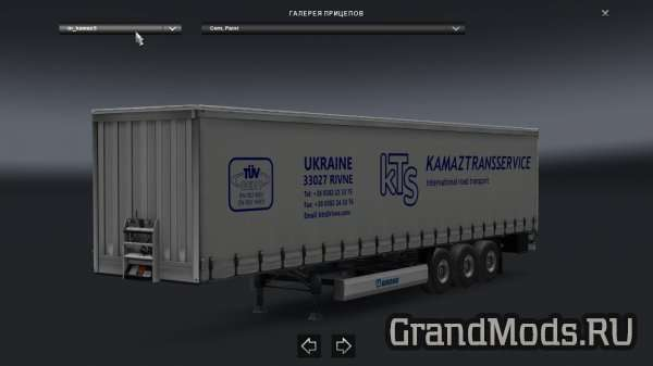 MEGA EUROPACK SKINS V2.0 – ALL IN ONE [ETS2]