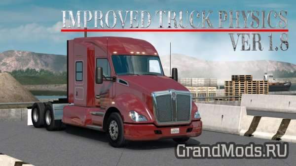 Improved Truck Physics v 1.8 [ATS]