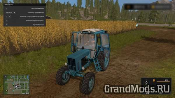 MTZ 82 UK v3.0 [FS17]