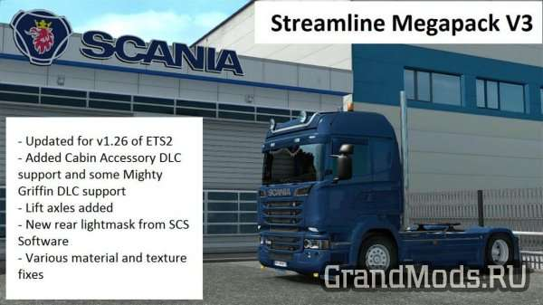 Scania Streamline MegaPack by Punisher [ETS2]