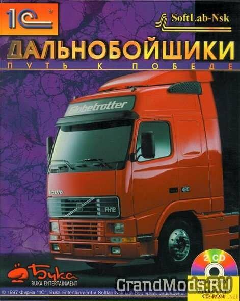 ДАЛЬНОБОЙЩИКИ 1: ПУТЬ К ПОБЕДЕ (1999) PC