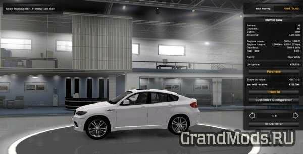 BMW X6M + Trailer v 2.0 reworked