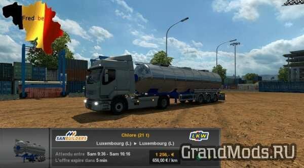 Trailer Cistern Chrome V1.24
