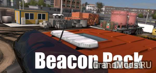 BEACONS FOR ALL TRUCKS V1.6 [ATS / ETS2]