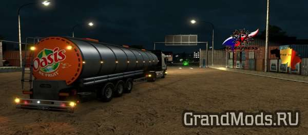 Trailer Pack Cistern Chrome V1.24
