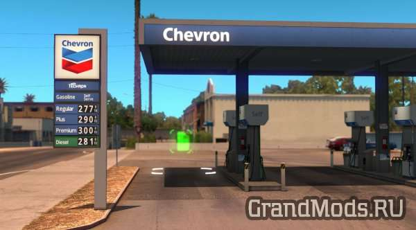 Real gas stations v1.0
