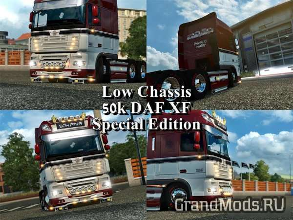 Low Chassis For All Truck v1.2