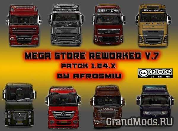 Mega Store Reworked V.7,