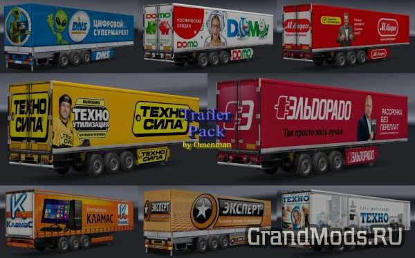 Trailer Pack Russian Trading Companies Computer & Home Technics 5.5