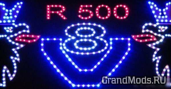 Scania R500 V8 Brutal Sound Mod v 2.0