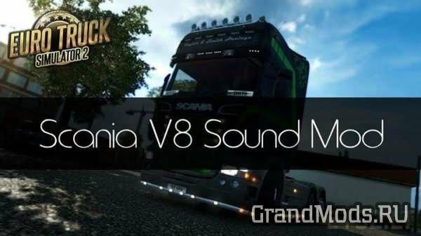Scania V8 Sound Pack {V3}!