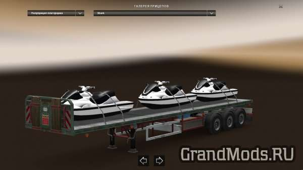 Cargo Pack from Game Saints Row 3