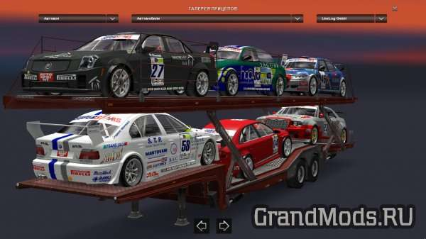 Trailer Sport Cars Transport V1.24 [ETS2]