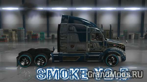Exhaust Smoke v 2.6 [ATS 1.4.x]