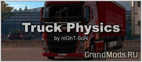TRUCK PHYSICS V3.3.1