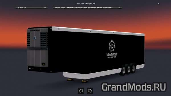 Custom Trailers Pack example [ETS2]