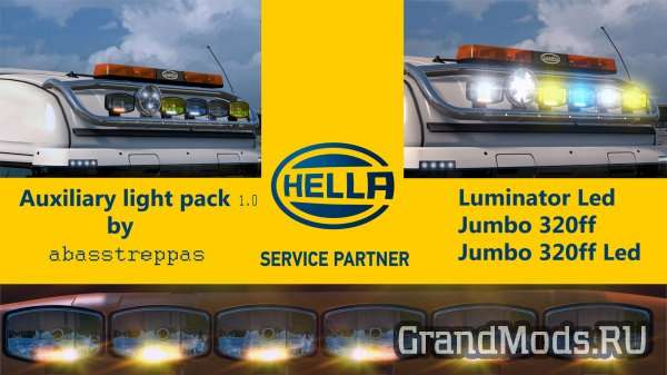 Hella Auxiliary Light Pack v 1.0 [ETS2]