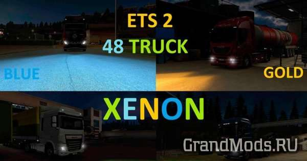 48 TRUCK XENON COLOR PACK [ETS2]