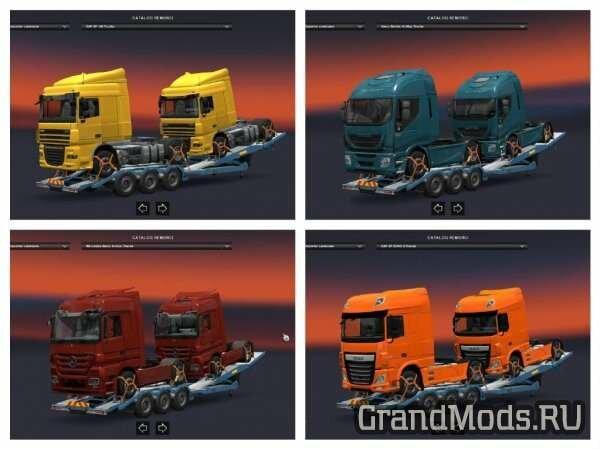 TRUCK TRANSPORTER ПРИЦЕП V1