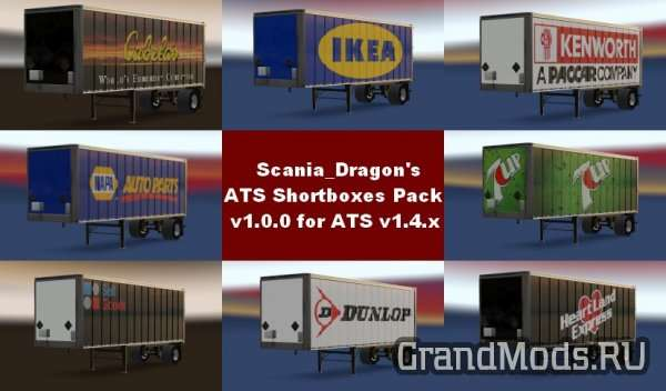 ATS: Shortbox Pack v1.0.0 [ATS]