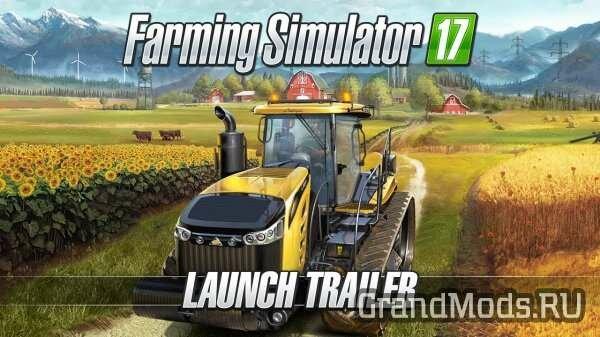 Состоялся релиз симулятора  Farming Simulator 17
