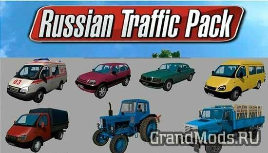 Трафик из Русской техники [FS17]
