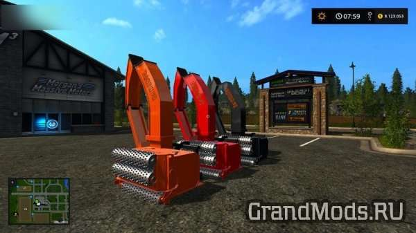 Дробилка WOOD CRUSHER [FS17]