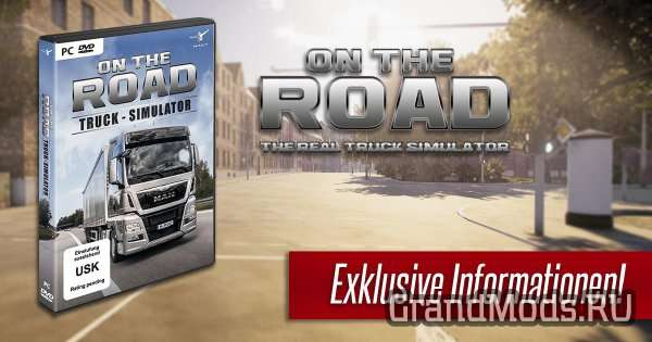 "Грузовой симулятор ""On The Road - The Real Truck Simulator"""