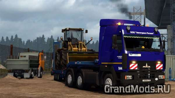 МАЗ-5340/5440/6430 А8 Reworked [up 25.09.2018] [ETS2]