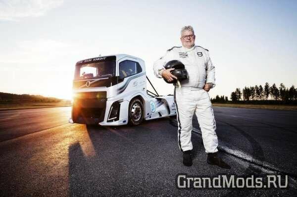 Рекордсмены грузовики Volvo мистера Бойе Овебринка