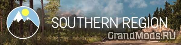 Southern Region v 10.0 Финал [ETS2 v.1.40]