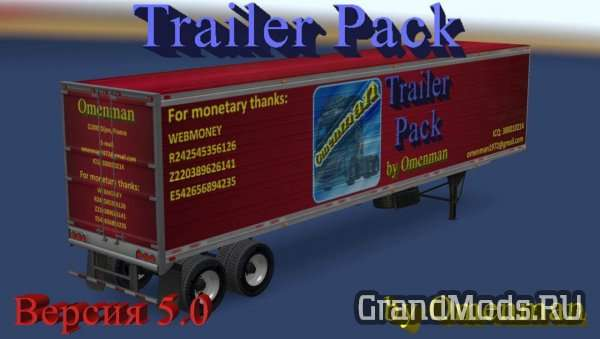 Trailer Pack by Omenman 5.0 [ATS v.1.5]