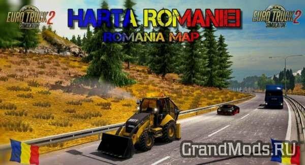 Map Romanian V 9.2.02 [ETS2]