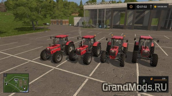 Case IH 1455 XL [FS17]