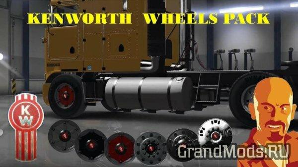 Kenworth Wheels Pack [ATS+ETS2]