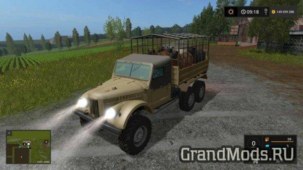 ГАЗ 69 v1.0 [FS17]