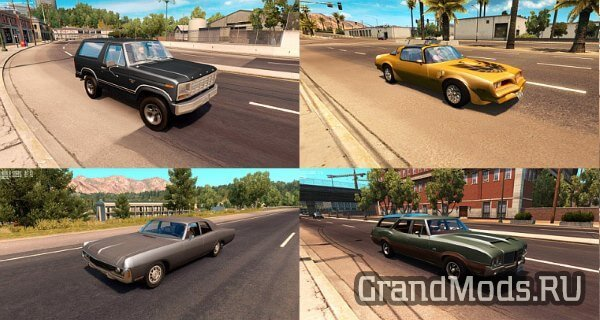 Classic cars AI Traffic Pack v2.6 [ATS]
