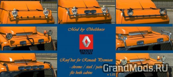 Roofbar for Renault Premium by Obelihnio v 1.32 [ETS2]