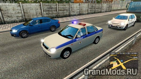 Police Cars for Rusmap 1.7.2 [ETS2]