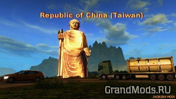 R.O.C TAIWAN MAP & P.R.C MAP ADD-ON V0.23  [ETS2 v.1.27]