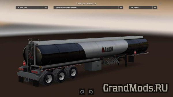 ATS Trailers for ETS2 1.27 [ETS2]